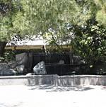 Torrance Cultural Arts Center Pine Wind Japanese Garden Fountain